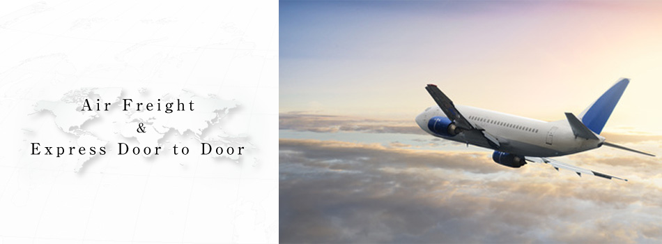 Air Freight & Express Door to Door